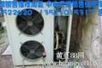 北京中央空调维修保养 冷库设计与制作