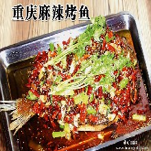重庆烤鱼技术培训