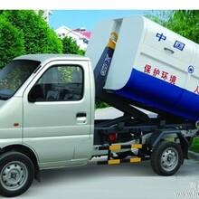 低价供应丽江地区摆臂式垃圾车,压缩式垃圾车,密封式垃圾车