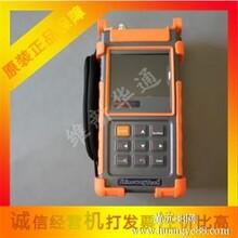 原装正品美国信维S20A竖版光时域反射仪OTDR光纤测试仪图片