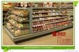 延安饮料保鲜展示柜尺寸合川食品保鲜柜