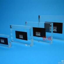 深圳厂家批发供应亚克力磁性相框,有机玻璃相框,低价相框,相片夹图片