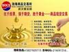 贵州贵阳渤海商品交易所贵阳花溪区免费开户