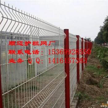 【庄园别墅护栏网-桃型柱护栏网-防盗柱护栏网_防盗柱护栏网价格|图