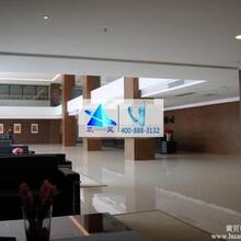 东莞办公室中央空调办公中央空调专业工程安装公司