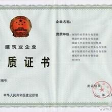 深圳市建筑幕墙企业资质专业代理申办哪里好