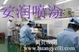涂装生产线系统和涂装设备以及配件厂家