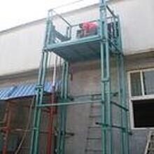 供应北京导轨升降货梯北京液压载货电梯北京销售中心