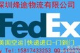 母婴用品1吨美国到香港海运费65USD/CBM