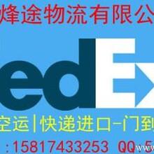 """公司优势从美国发空气净化器到香港提货费""""零""""清关费""""零""""担忧为""""零"""""""