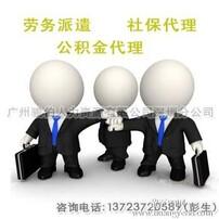 香港员工劳动合同代签图片