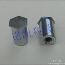 压铆螺柱规格齐全供应,盲孔压铆螺柱通孔压铆螺柱
