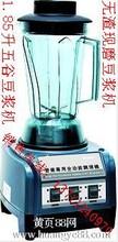 承德市金豆全自动半自动二合一大马力现磨豆浆机五谷豆浆技术配方