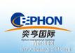上海外贸代理服务公司进口外贸代理出口外贸代理服务报关报检代理