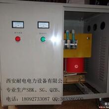 新疆供应SG-10KVA三相隔离变压器带不锈钢外壳