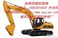 汉中日立ZX200挖掘机功率低无法加大负荷