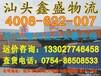 汕头到和县物流-汕头到和县货运2013专业推荐