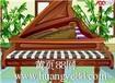 北京海淀区钢琴回收价格