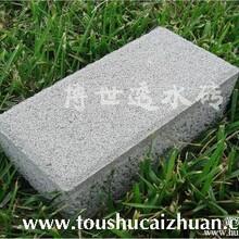 透水砖的使用及其效益