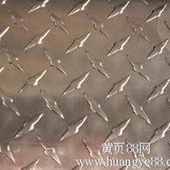 广东靖达销售3003铝板《花纹板》质量优h63黄铜板现货批发