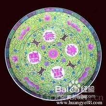 乾隆粉彩瓷器如何鉴定