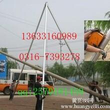 供应山西临汾10米12米15米18米铝镁合金三角架电线杆立杆机生产批发!