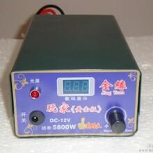 河北超声波捕鱼器厂家直销,怎么使用电子捕鱼器效果最佳