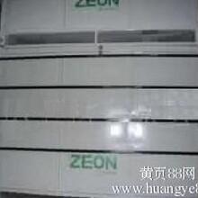 供应异戊二烯橡胶IR2200,2200日本瑞翁图片