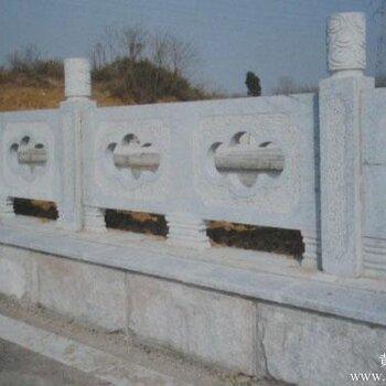 大理石围栏石雕雕塑
