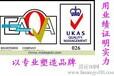 湖南长沙安全阀许可证的公司服务项目