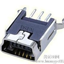 东莞USB插座鼎尚质量高价钱合理