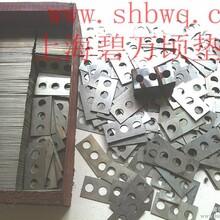 不锈钢垫片托板垫片挤出口半圆垫片圆形垫片电机调间片