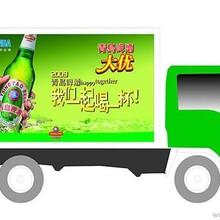 广州大巴车车身广告报批流程