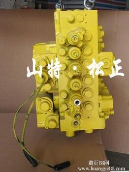 【小松挖掘机分配阀价格_小松原装pc220-8分配阀主阀多路阀分配阀修