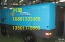 上海空压机出租上海出租空压机上海高空作业车出租上海租赁高空作业车