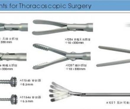 胸腹腔镜手术器械