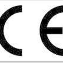 办理MP4欧盟CE认证及标准更新图片