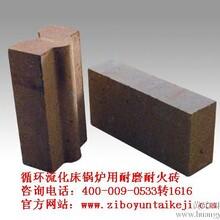 耐火材料,保温材料,陶瓷纤维,耐磨耐火砖低价热销淄博云泰炉业