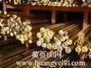 QA15铝青铜棒抗腐蚀,耐磨珠海热销