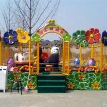 欢乐喷球车户外游乐设施儿童游乐设备益智牌