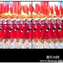 宜春46寸LCD液晶拼接电视墙参数型号CYL-UD460