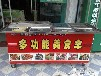 海南省哪里有卖烧烤小吃车的海南省多功能美食车多少钱