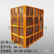 建筑模板,建筑钢框胶合板模板,建筑新型环保模板,钢木建筑模板