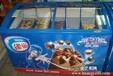 湖北省求购最新款冷饮速冻食品湖北省哪里有卖冰糕柜价格多少