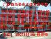 广东省肇庆市正德文武学校问题青少年教育学校
