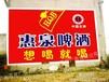 墙体广告制作户外墙体广告广东苍穹广告公司