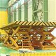 新疆石河子固定升降机和田液压旋转式升降舞台哈密登车桥