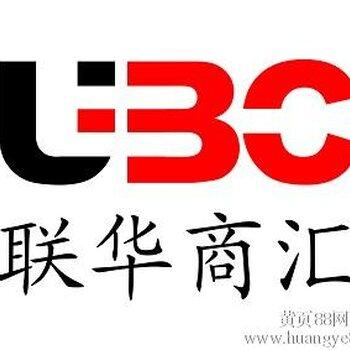 宝马发光logo