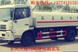 青海西宁5吨洒水车价格