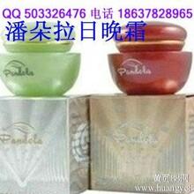潘朵拉日晚霜台湾潘朵拉化妆品正品效果如何,价格多少,会不会反弹